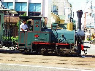 坊ちゃん列車.jpg